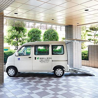 医療法人晃和会|北田医院|ふれあいセンター