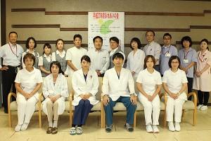 北田医療チーム